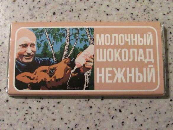 Шоколадът, който уж е произведен от Roshen