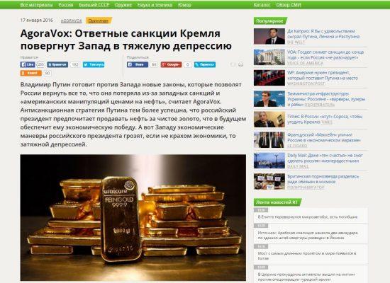 Fake: Poutine «va mettre un échec et mat économique» à l'Ouest