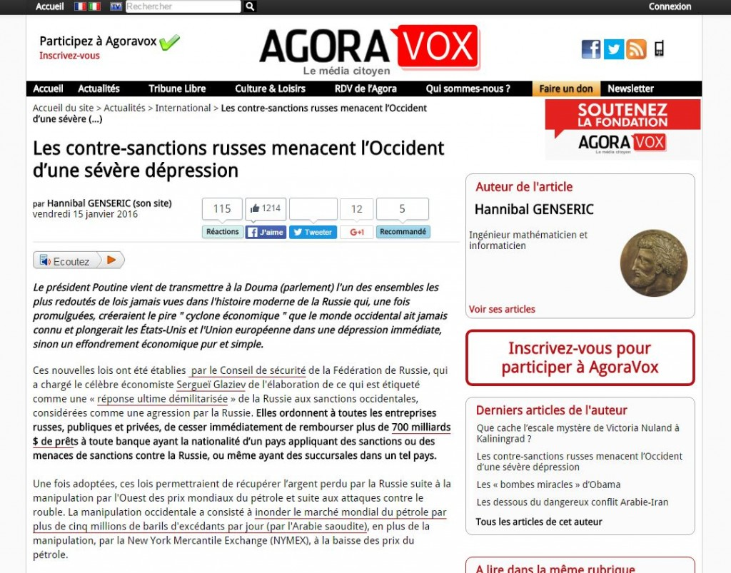 Скориншот на сайта AgoraVox