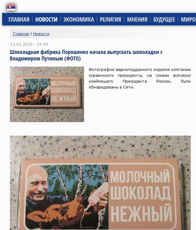 rusnext.ru