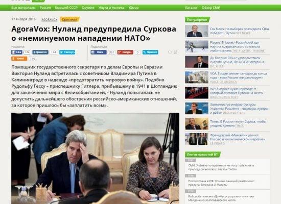 Fake: Nuland a averti Sourkov d'une «attaqueimminente de l'OTAN»