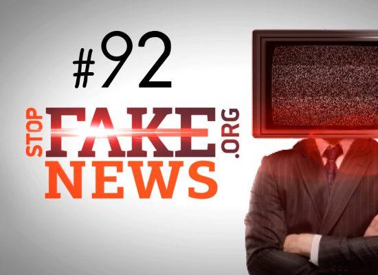 StopFakeNews #92. «Новые фейки о старом»: ущемление русского языка и вновь алкогольное опьянение Президента Украины
