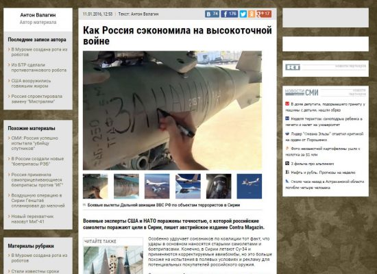 Fake : L'OTAN a reconnu la supériorité de l'armée russe