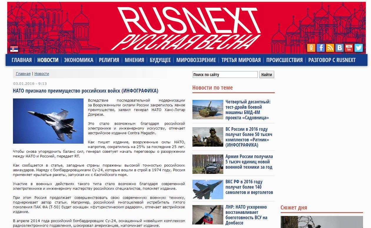 RusNext