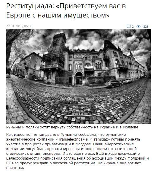 Website screenshot vedomosti.md