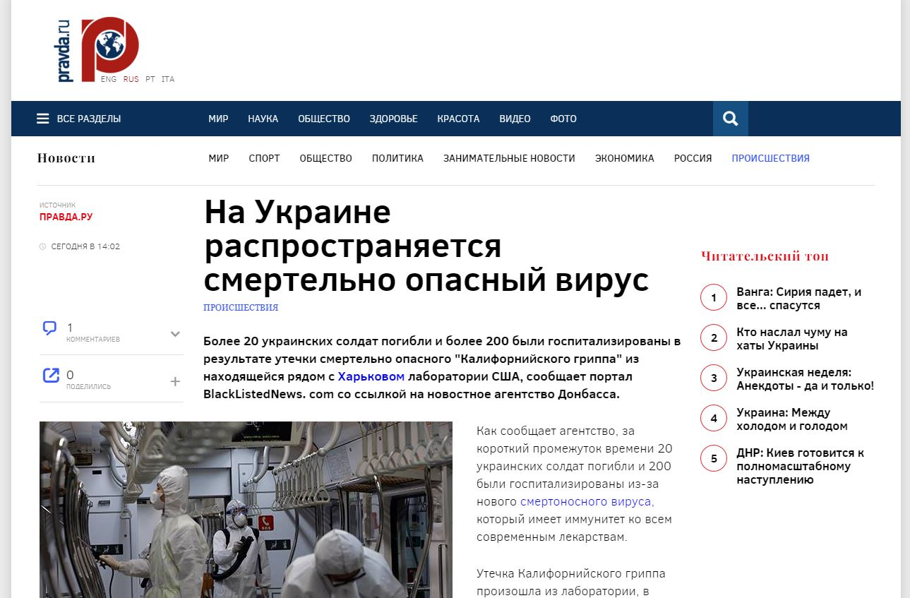 Websire Screenshot Pravda.ru