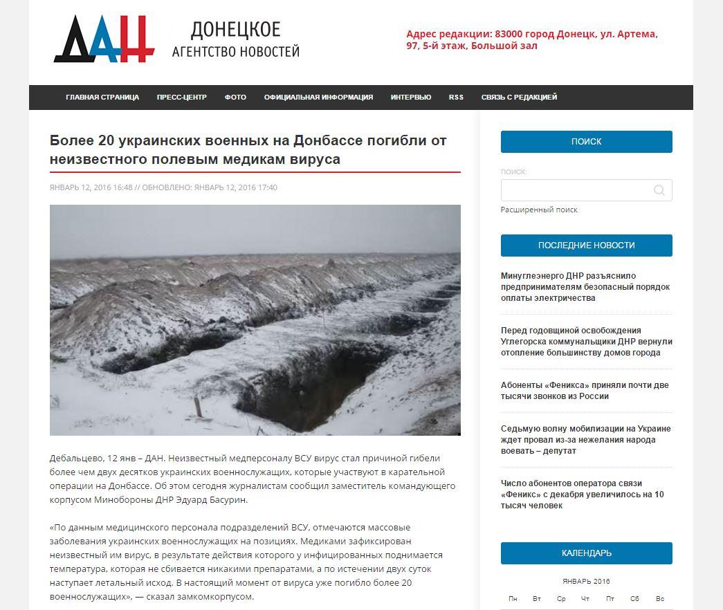 Capture d'écran « l'agence de Presse de Donetsk »