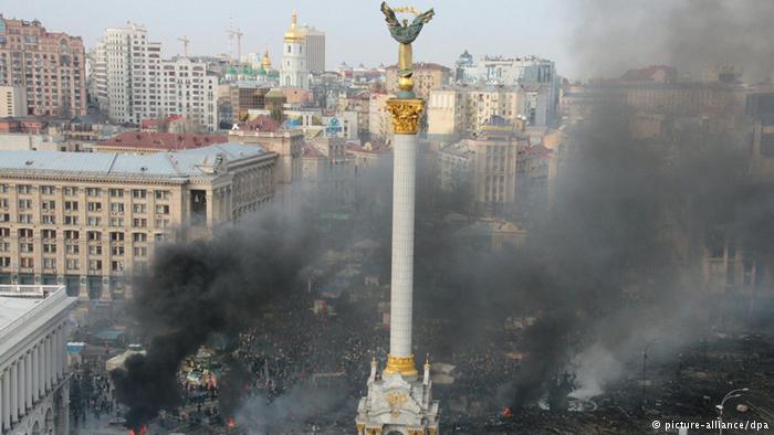 На Майдан Незалежности (Площад на независимостта) в Киев (снимка от архива)