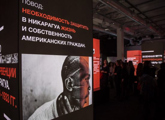A pro-Kremlin group's exhibit exposing the fallout of American 'lies' is itself embarrassingly inaccurate