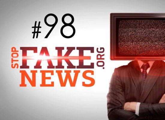 StopFakeNews #98: свастика во Львове и украинцы в ИГИЛ