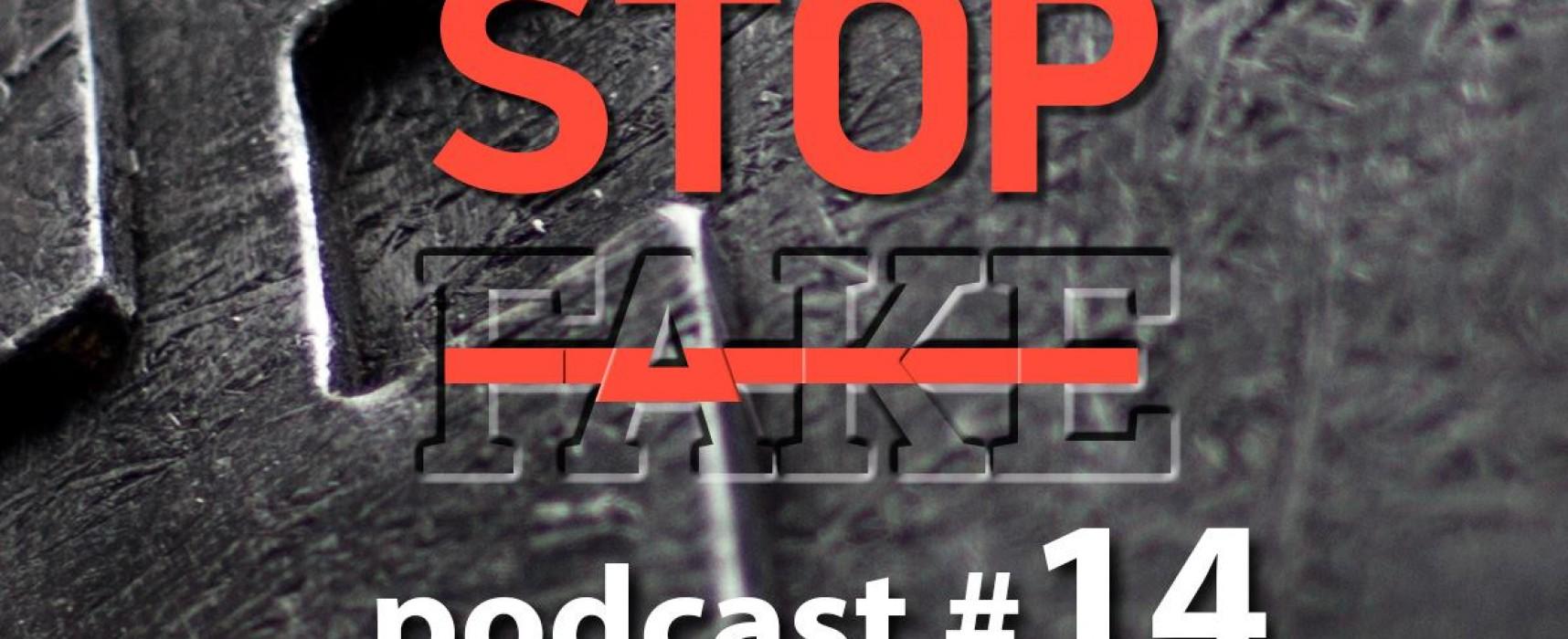 StopFake podcast #14