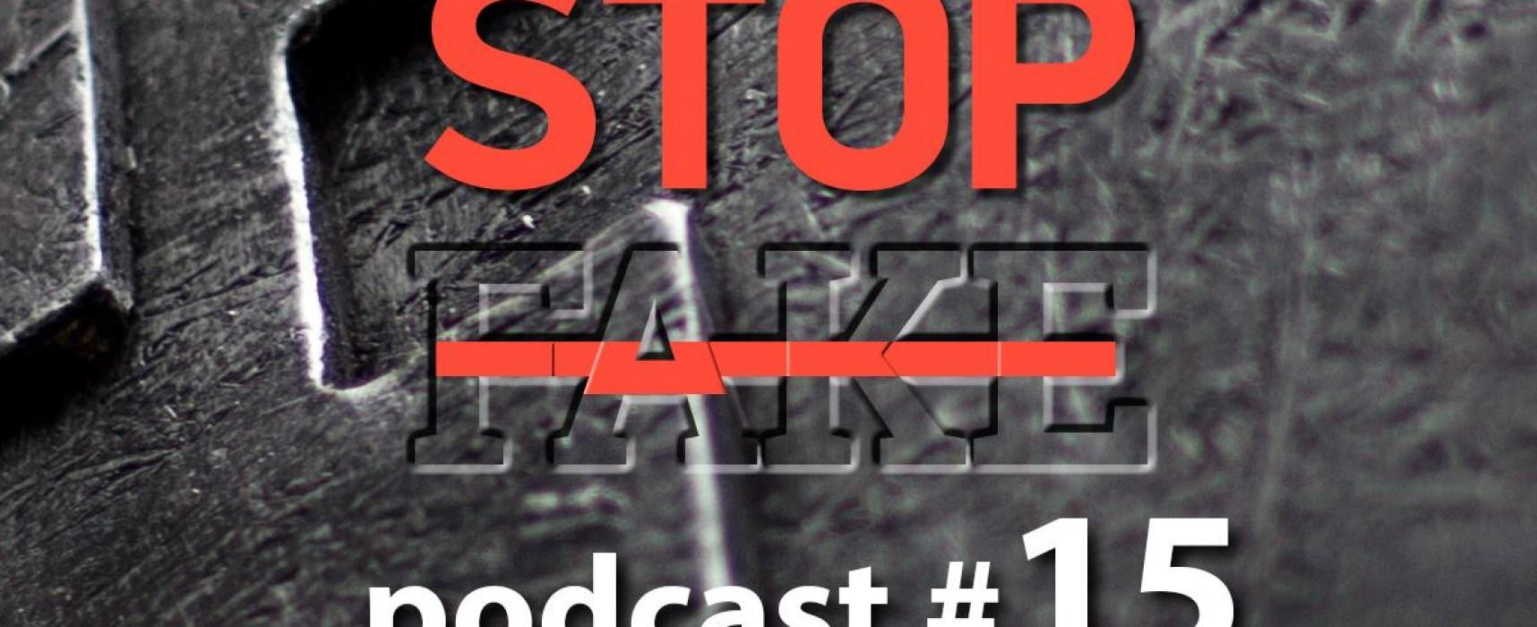 StopFake podcast#15