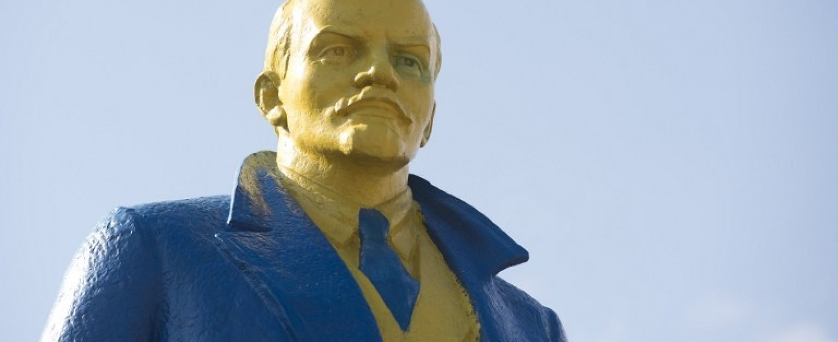 Comité Ukraine: Comment l'Ukraine dit Good bye à Lénine ?