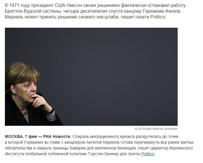 Screenshot de pe site-ul RIA Novosti