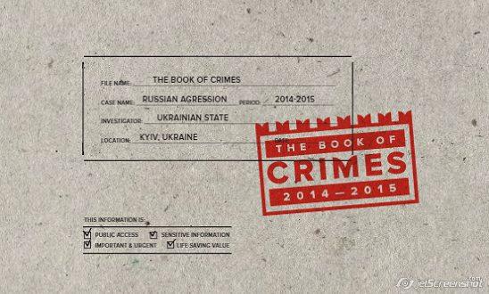 Image via Ukrainian Novoye Vremya