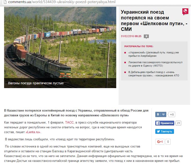 Скриншот на сайта Сomments.ua