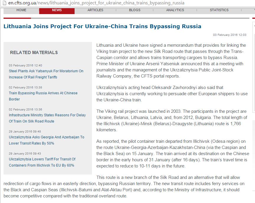 Скриншот на сайта en.cfts.org.ua