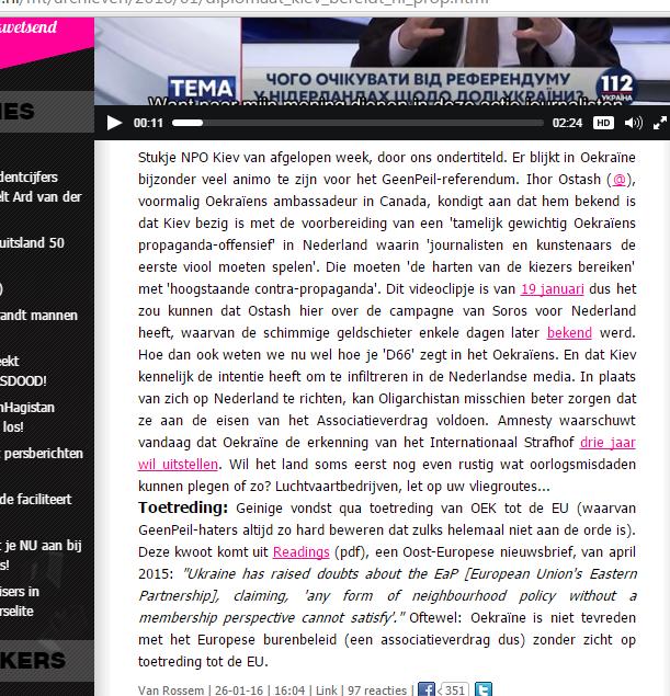Screenshot website GeenStijl