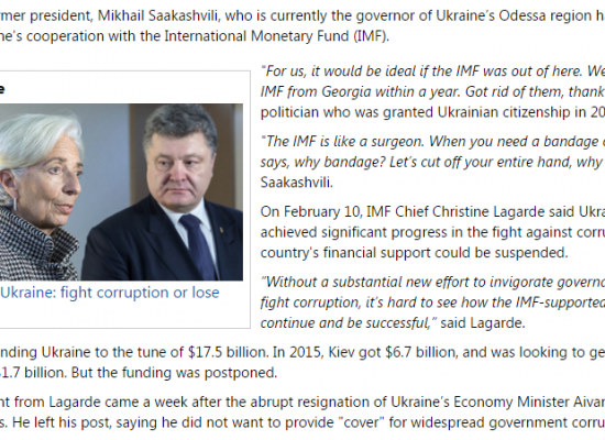 Fake: Saakashvili Wants IMF out of Ukraine