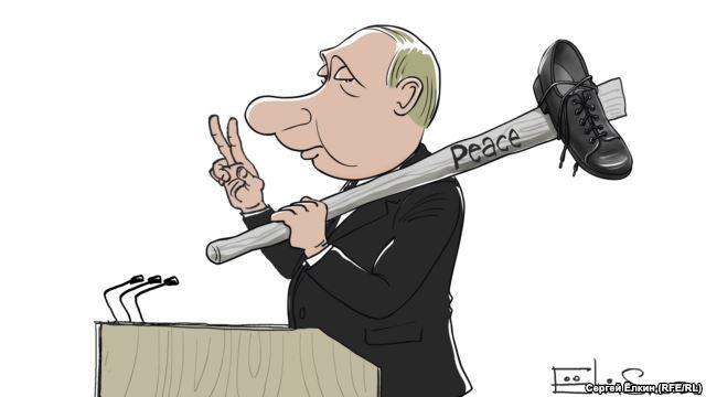 (Cartoon by Sergei Elkin, RFE/RL)