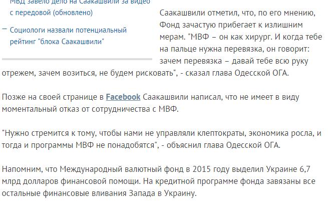 Website screenshot LB.ua