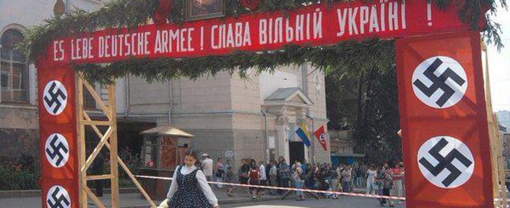 Фотофейк: празднование дня Львова со свастикой