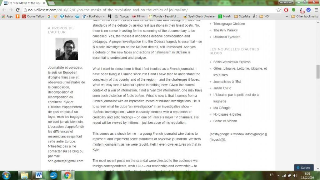 Скриншот на сайта NOUVELLES DE L'EST