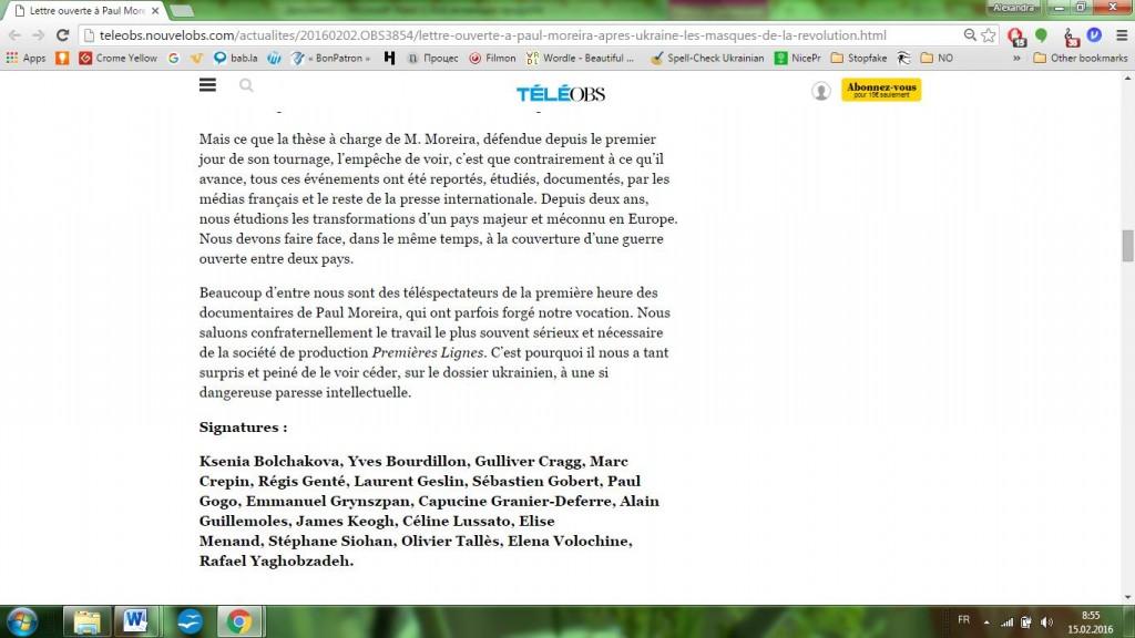 Скриншот на сайта téléOBS
