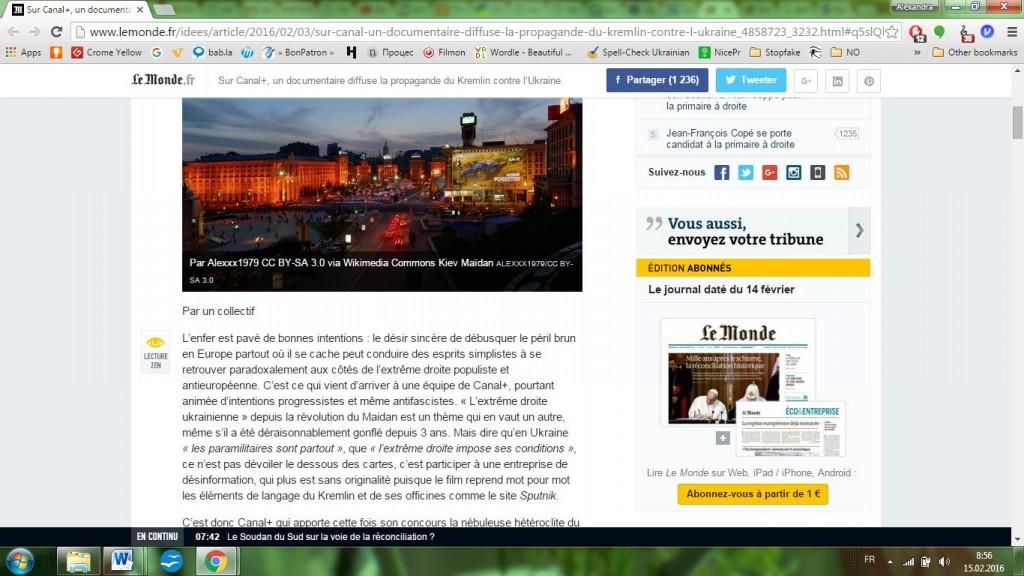 Скриншот на сайта le Monde
