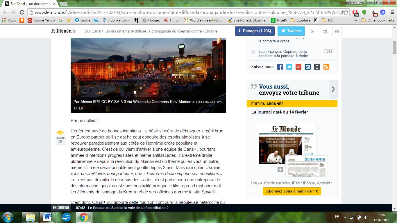 Website screenshot le Monde