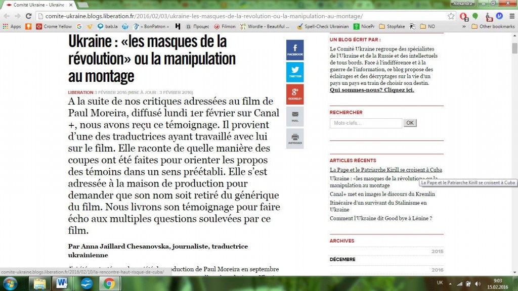 Скриншот на сайта Libération