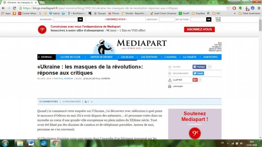 Скриншото на сайта Mediapart