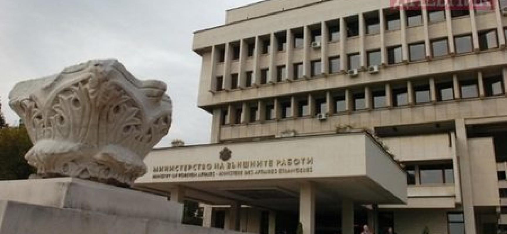 """""""Дневник"""": Русия потвърждава съмненията, заради които направихме комисия, коментира София"""