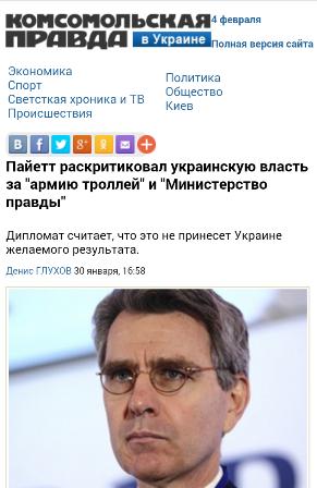 Скриншот сайта Комсомольская правда в Украине