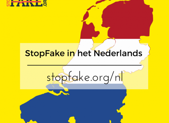 In de media: StopFake in het Nederlands