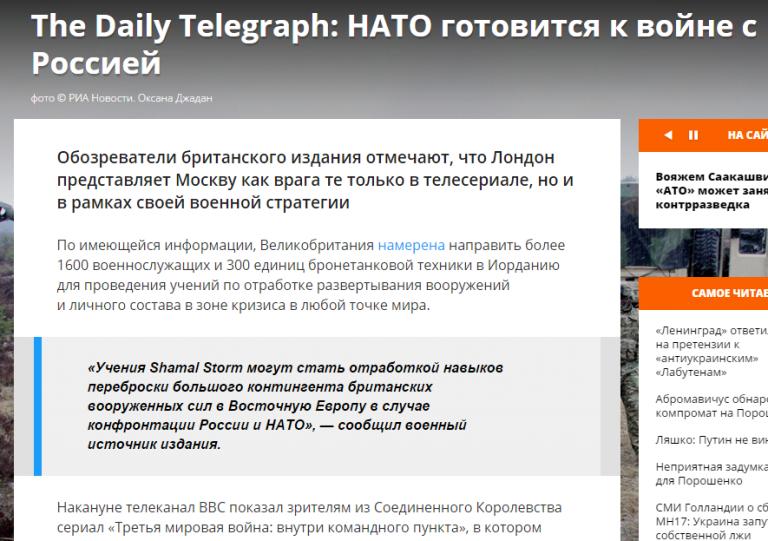 Captura de pantalla de Ukraina.ru