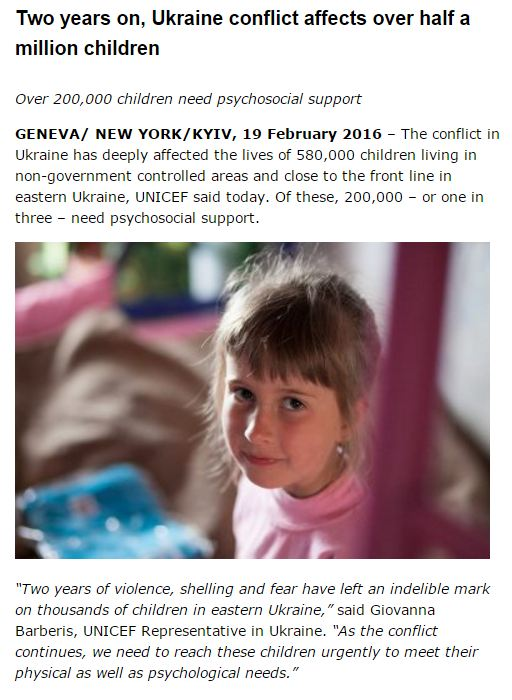 Пресс-релиз ЮНИСЕФ от 19 февраля 2016