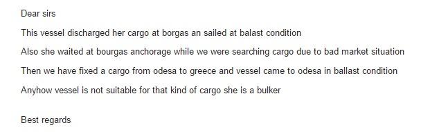 Скриншот ответа владельца судно
