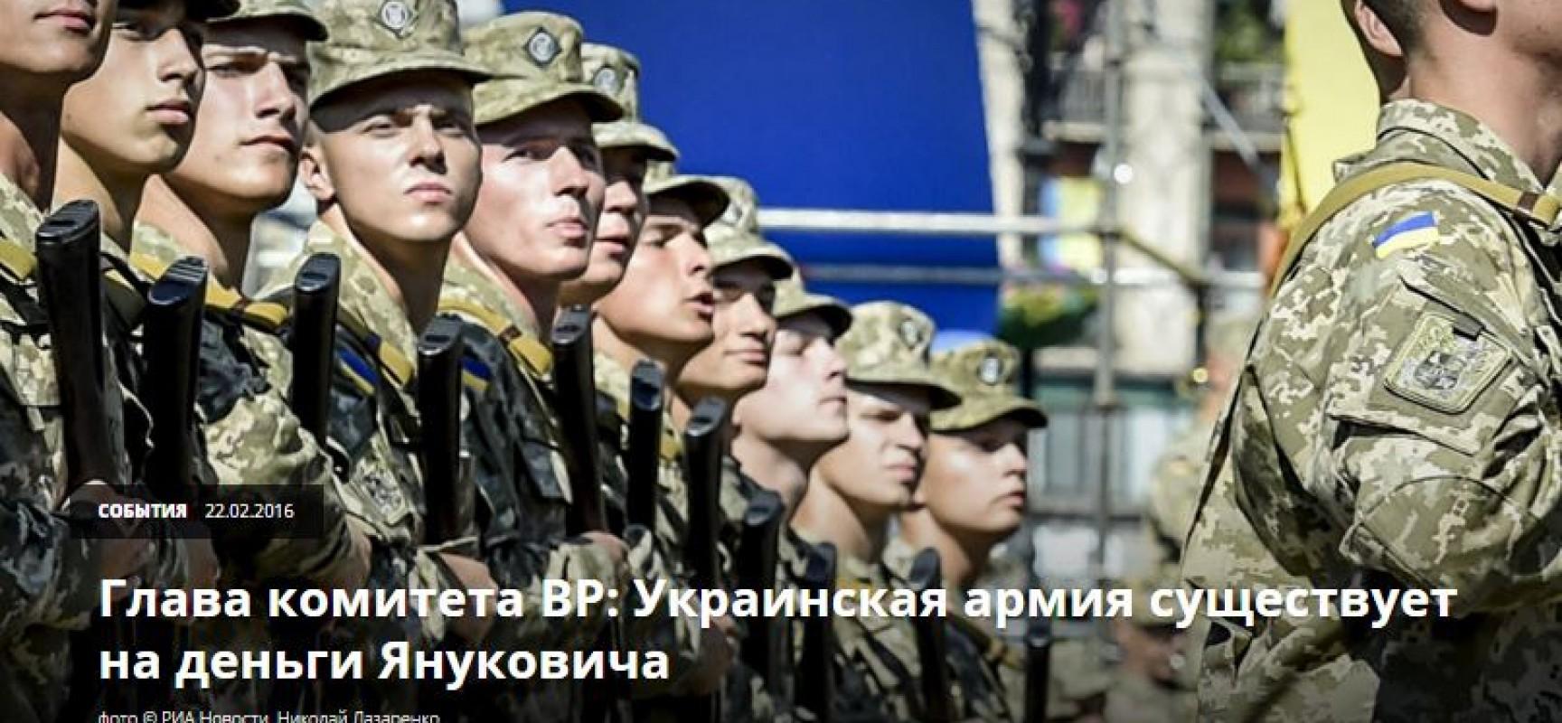 Fake : L'esercito ucraino esiste grazie ai soldi di Yanukovich