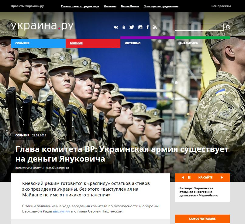 Website screenshot Ukraina.ru