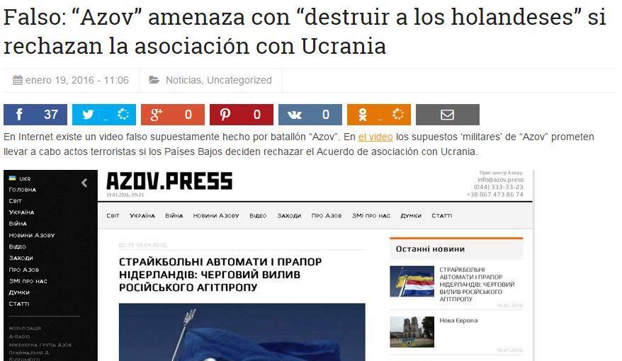 Captura de pantalla de StopFake.org/es