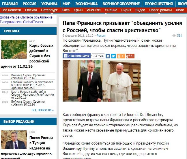 Website screenshot rusdialog.ru