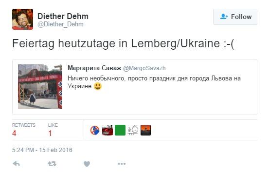 Удаленный пост депутата Германии