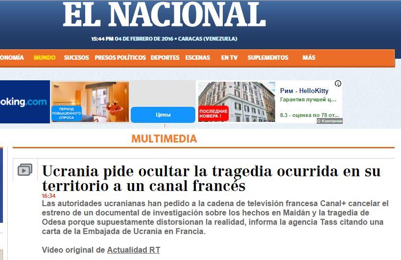 """Captura de pantalla de """"El Nacional"""""""