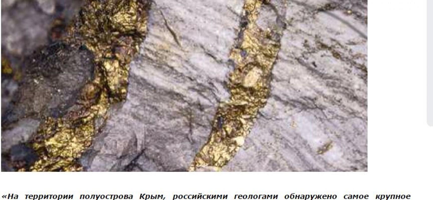 Fake : Bloomberg annuncia la scoperta di un enorme giacimento d'oro in Crimea