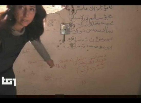 Fake : Rai 1 Lucia Goracci – ad Aleppo Ucraini di Leopoli che combattono con l'ISIS