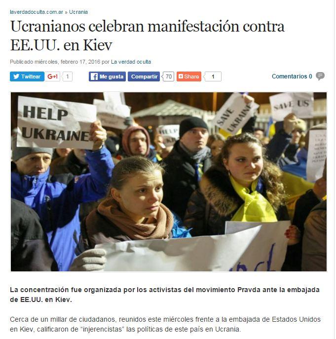 """Скриншот аргентинского издания """"La verdad oculta"""""""