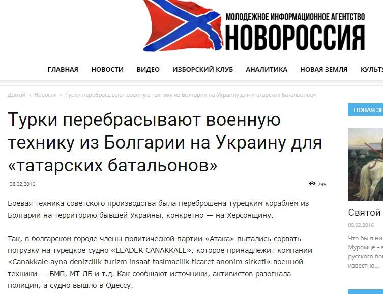 Website screenshot Mianews.ru