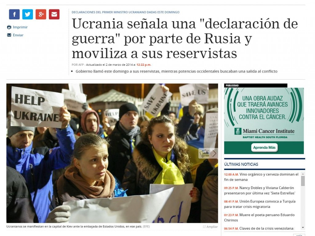 Скриншот на страницата на сайта La Nación от 2 март 2014 г.