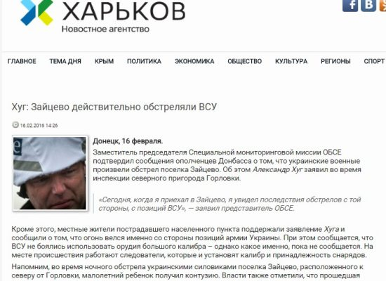 Fake : L'OSCE a déclaré que l'Ukraine aurait violé la trêve